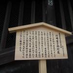 金刀比羅宮-灯明堂と釣燈籠-