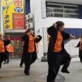 第2回がいにおもっしょい祭り 島根県立大学よさこい連