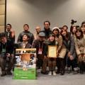 さぬき映画祭2013表彰式「The lion dance しあわせ獅子あわせ」
