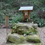 水主神社(みずしじんじゃ)水神社「弘法大師の手掘り井戸」