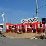 岡田久次郎まつり 綾歌火天狗太鼓 2013.5.12