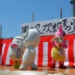 岡田久次郎まつり ときたま うどん脳 みとよん2013.5.12 2013.5.12