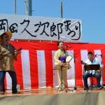 岡田久次郎まつり 三線音楽集団さいさいライブ 2013.5.12