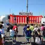 岡田久次郎まつり ビンゴ大会 2013.5.12
