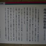 西岡の弥勒菩薩