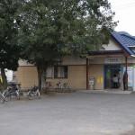 JR海岸寺駅