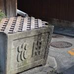 古い防火用水