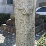 丸亀・金比羅街道 寿覚院山門前の燈籠と道標