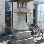 丸亀・金比羅街道 柞原の常夜灯籠