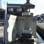 丸亀・金比羅街道 一里屋の燈籠と丁石