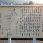 丸亀・金比羅街道 案内図