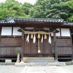 汐木山荒魂神社 拝殿