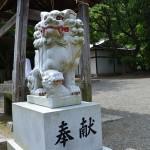 汐木山荒魂神社 拝殿前 狛犬