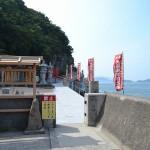 竹居観音寺 岩窟への道