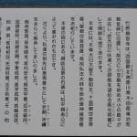 竹居観音寺 本堂