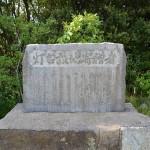 馬ケ鼻灯台
