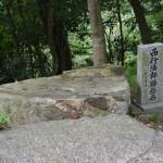 出釈迦寺 奥の院 西行法師腰掛石