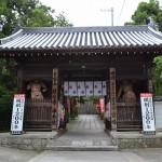 観音寺・神恵院 山門