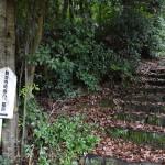 観音寺町奉行 墓所