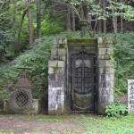 旧中桶取水口・旧土砂吐桶門
