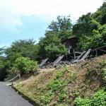 高鉢山の風穴