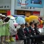 姉妹城 親善都市と交流都市の観光と物産展 ときたま ひょこたん みとちゃん 2014.9.20