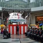 姉妹城 親善都市と交流都市の観光と物産展