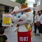 第7回カーフリーデー たまぢぃ