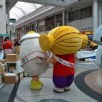 姉妹城 親善都市と交流都市の観光と物産展 2014.9.20