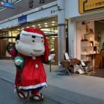 クリスマスお散歩 久次郎さん