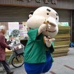 丸亀通町大おきゃく 久次郎さん